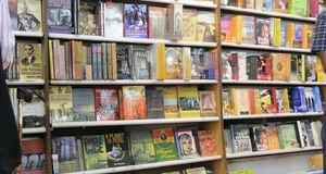 Besplatno zamijenite knjige na Zrinjevcu