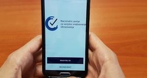NCCVO izdao aplikaciju koja pomaže u pripremi za državnu maturu